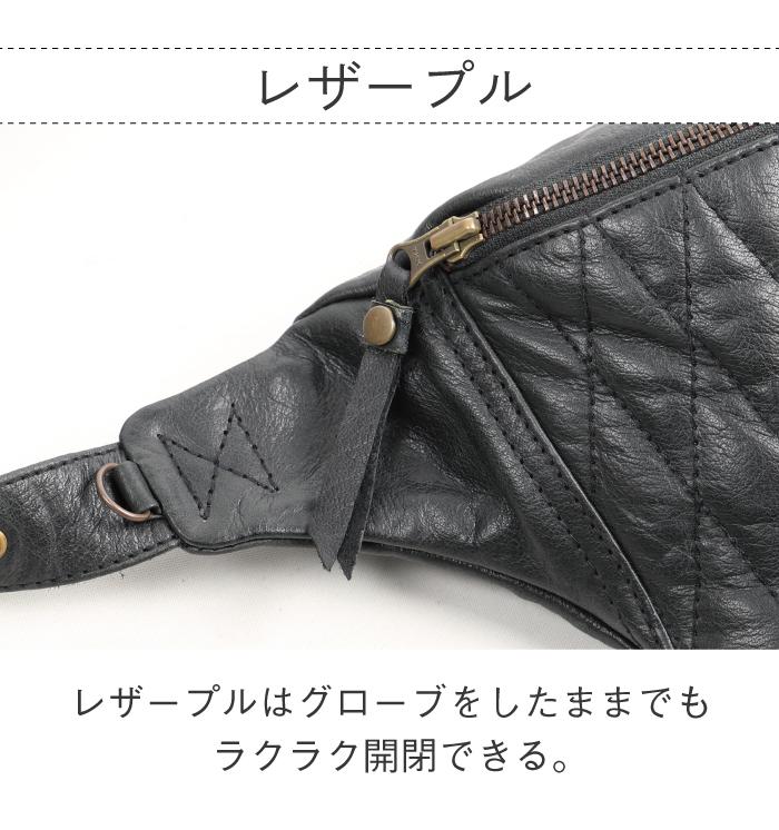 レザーキルティングボディバッグ/ LEATHER QUILTING BODY BAG BLACK [W-94A]