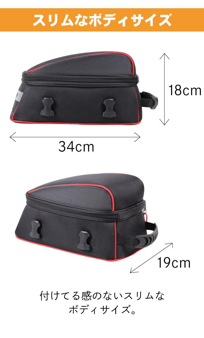 シートバッグ/SEAT BAG  [NB-172]