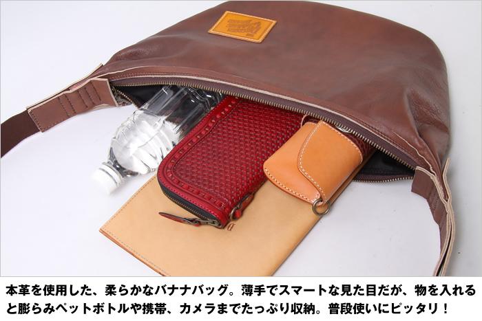 レザーボディバッグ バナナ / LEATHER BODY BAG BANANA[W-105]