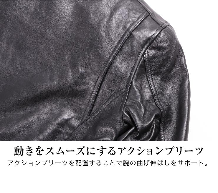 レザーフーディージャケット/ Leather Hoody Jacket [20WJ-3]