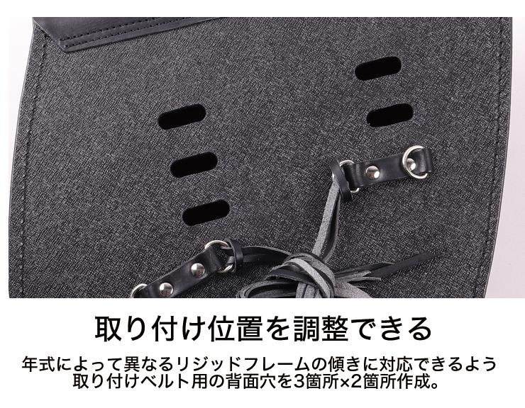 レザーリジッドバッグ/LEATHER RIGID BAG [SB-84]