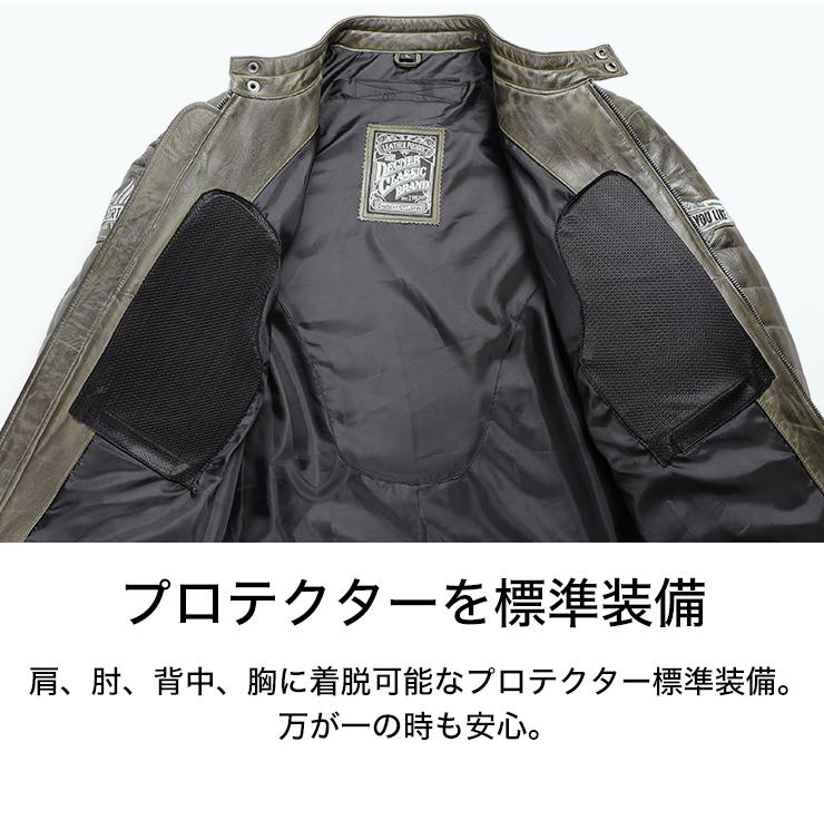 レザージャケット/ Leather Jacket [20WJ-4]