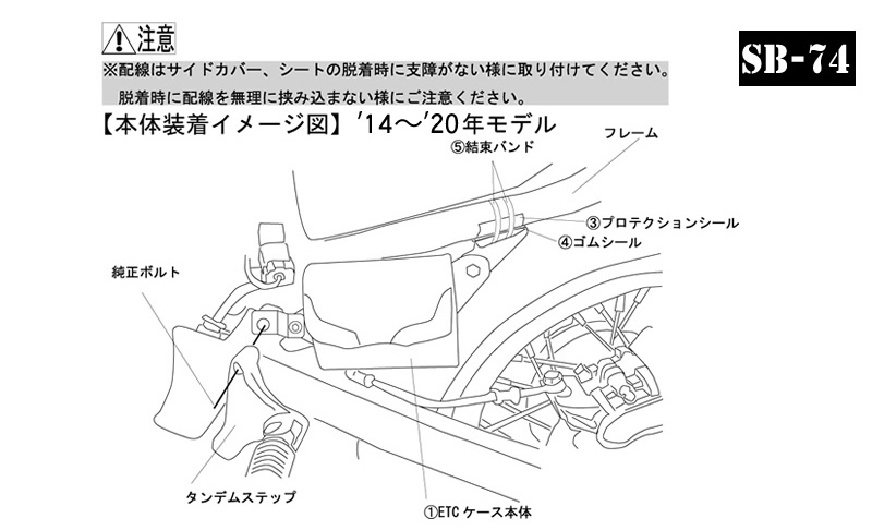 スポーツスター用ステー付きレザーETCケース/LEATHER ETC CASE WITH STAY FOR SPORTS STAR(ブラック) [SB-74-BK]