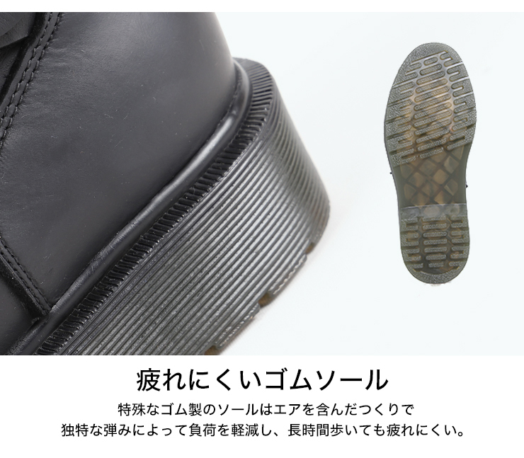 レディースシフトガード付レザーZIPエンジニアブーツ/LEATHER ZIP BOOTS WITH SHIFT GUARD [HS-B10]