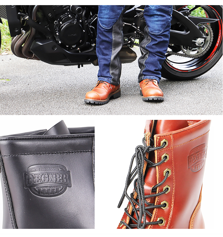 シフトガード付レザーZIPブーツ/LEATHER ZIP BOOTS WITH SHIFT GUARD [HS-B12]