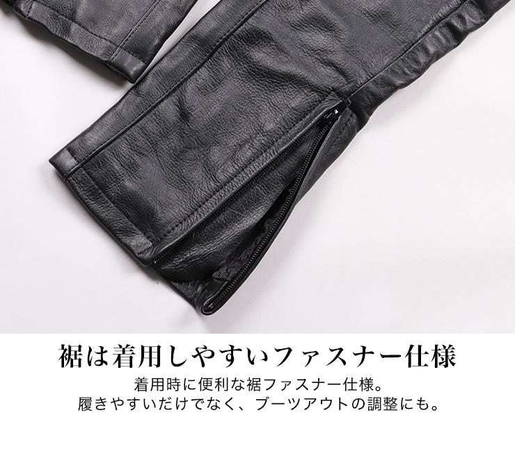 レザースキニーパンツ/LEATHER SKINNY PANTS[FRP-28]