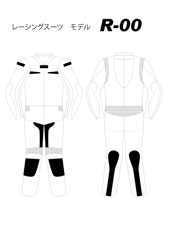 レーシングスーツ/RACING SUITS [R-00]