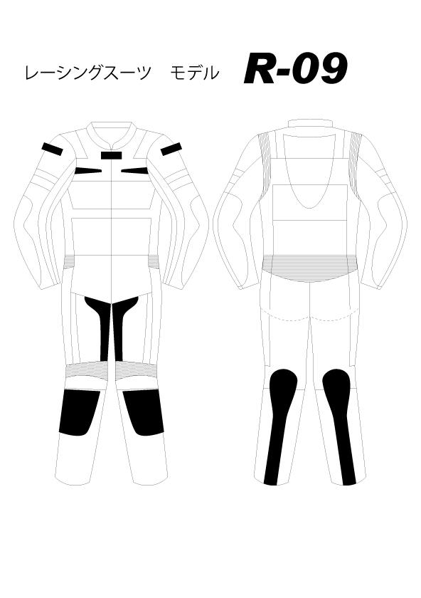 レーシングスーツ/RACING SUITS [R-09]