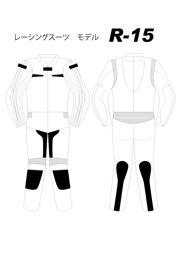 レーシングスーツ/RACING SUITS [R-15]