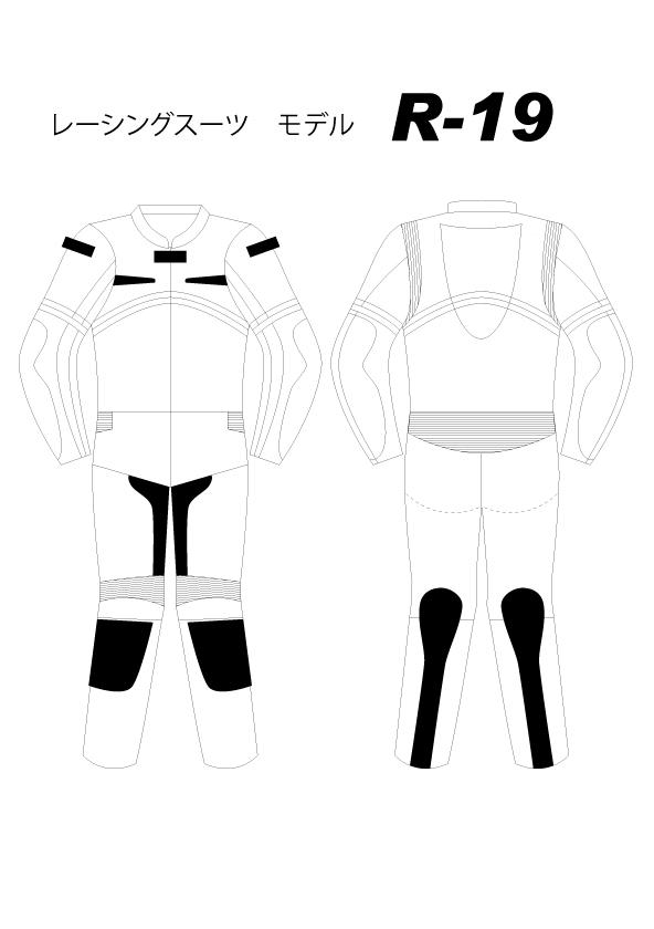 レーシングスーツ/RACING SUITS [R-19]
