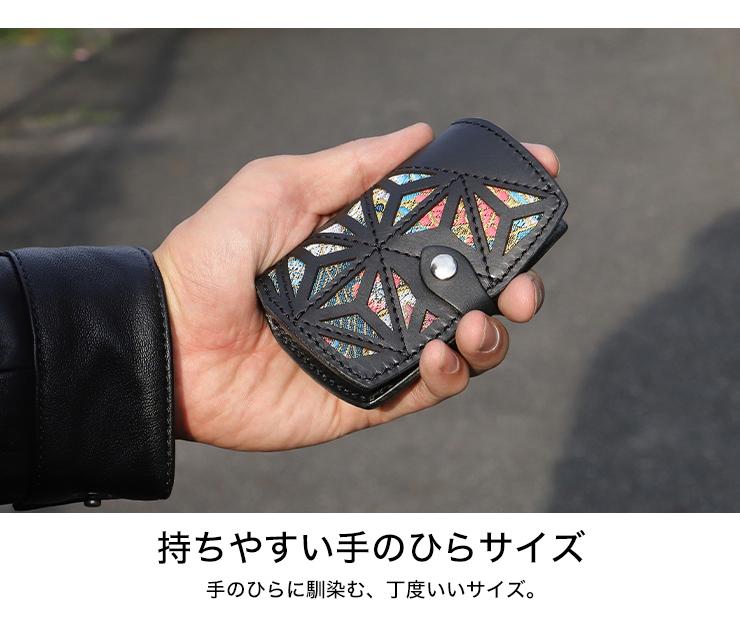 花山レザーキーケース/LEATHER KEY CASE [K-62K]