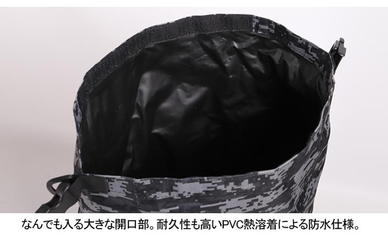 マルチレインバッグ/MULTI RAIN BAG [NB-83]