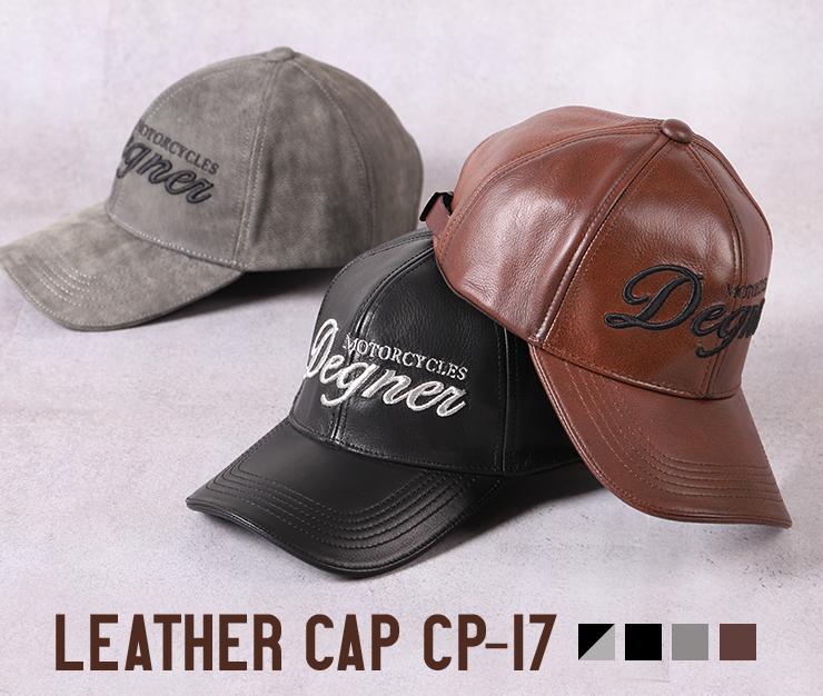 デグナーレザーキャップ/DEGNER LEATHER CAP [CP-17]