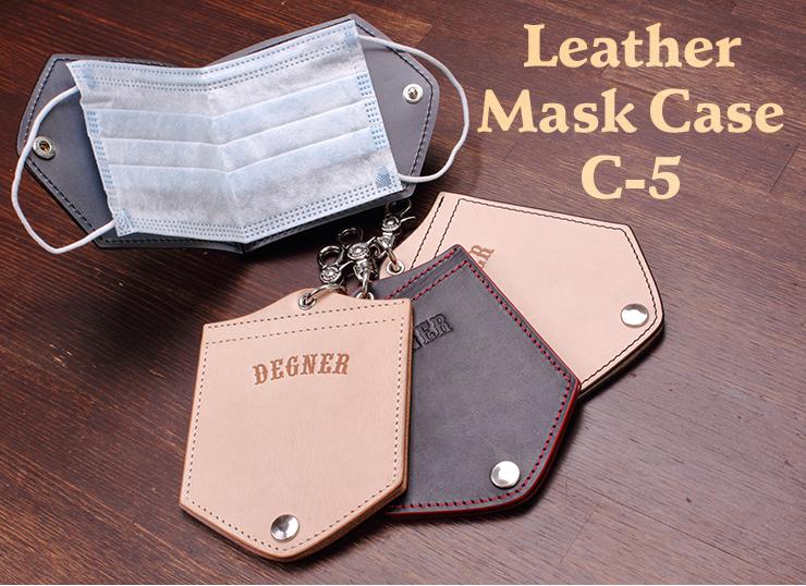 レザーマスクケース/LEATHER MASK CASE[C-5]