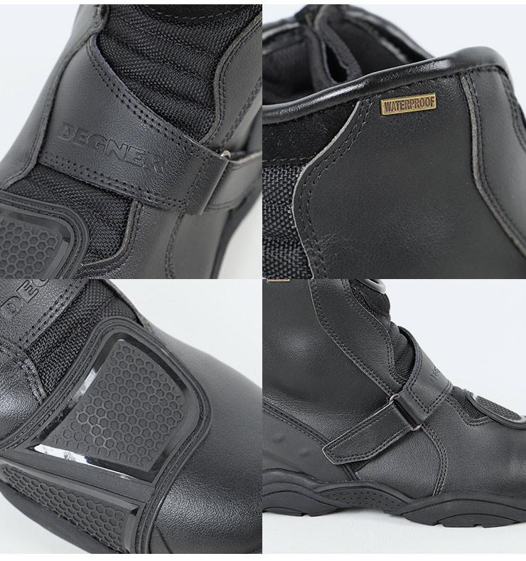 防水ツーリングブーツ/270WP WATERPROOFING TOURING BOOTS(ブラック) [270WP]