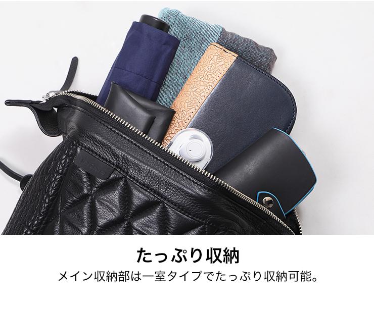 アメリカバイソンレザーボディーバッグ/Leather Body Bag [W-117]