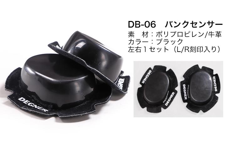 バンクセンサー/KNEE SLIDER(ブラック) [DB-06-BK]