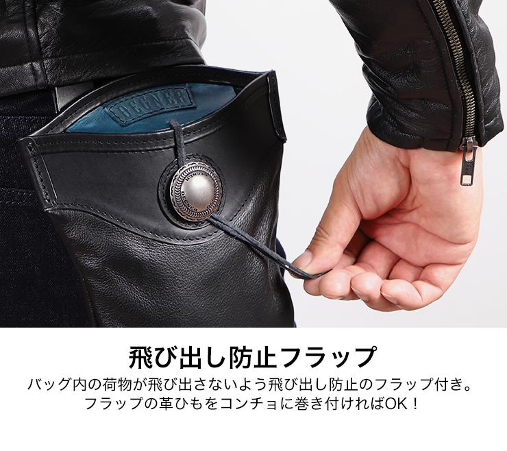 レザーサブポケット / LEATHER SUB POCKET[W-113]