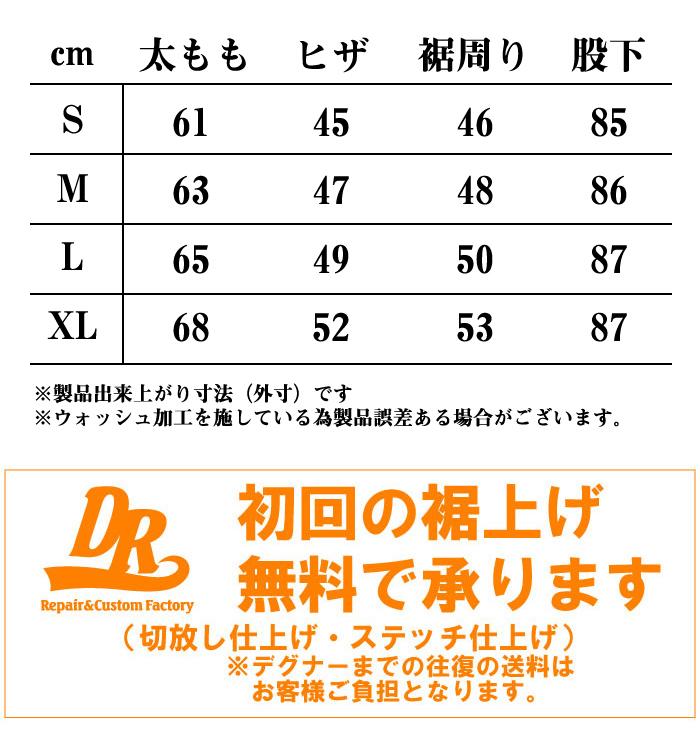 レザーチャップス/LEATHER CHAPS(ベージュ) [CH-8]