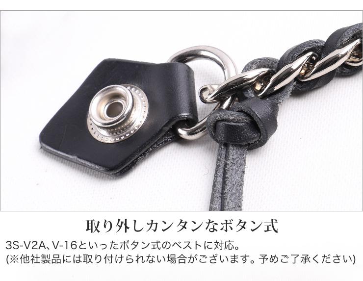 [レターパックで送料370円] ベストエクステンション/VEST EXTENSION [KV-9]※1本〜