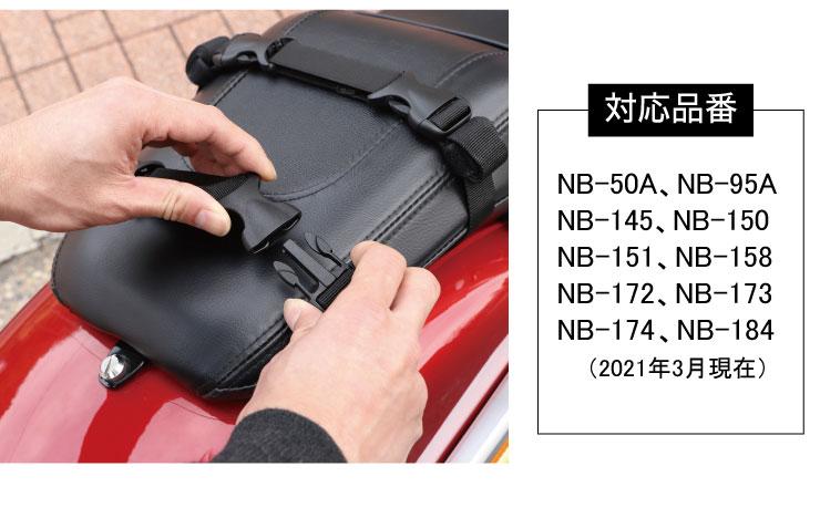 [レターパックで送料370円] かんたんベルト専用接続パーツ/KANTAN belt connection parts [NBP-4]※2本1セット