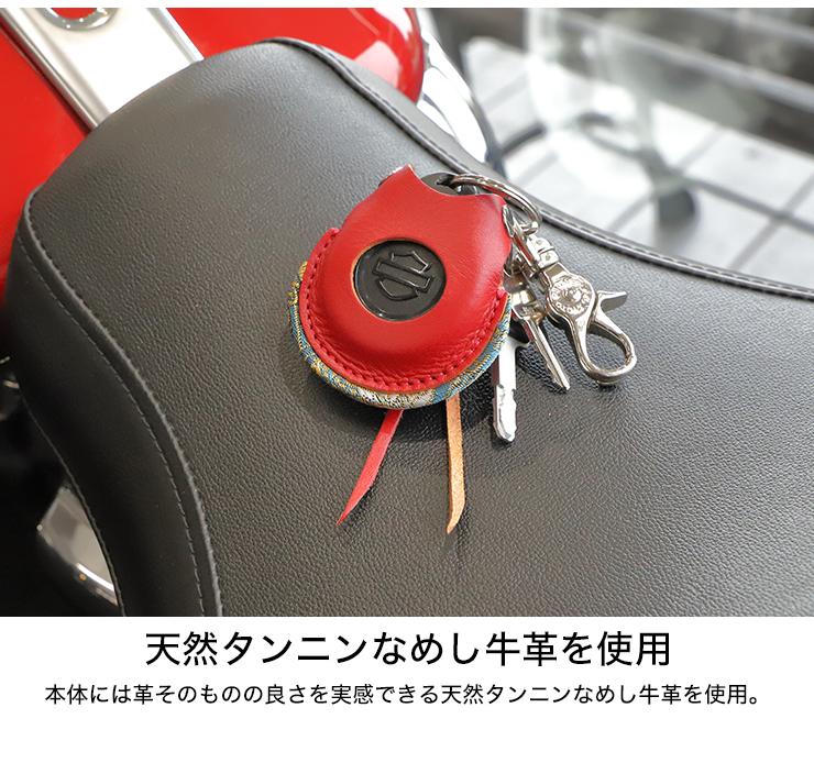 花山レザーキーフォブケース/KAZAN LEATHER KEYFOB CASE [K-63K]