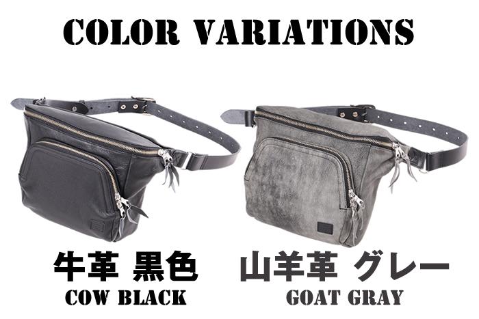 がま口レザーボディバッグ / GAMAGUCHI LEATHER BODY BAG[W-107]