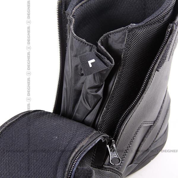 防水ツーリングブーツ/260WP WATERPROOFING TOURING BOOTS(ブラック) [260WP]