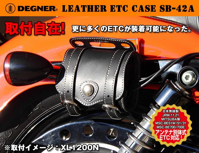 レザーETCケース/LEATHER ETC CASE(ブラック) [SB-42A-BK]