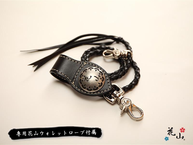 花山レザーウォレット/KAZAN LEATHER WALLET(ブラック) [W-9AK-花宝-BK]