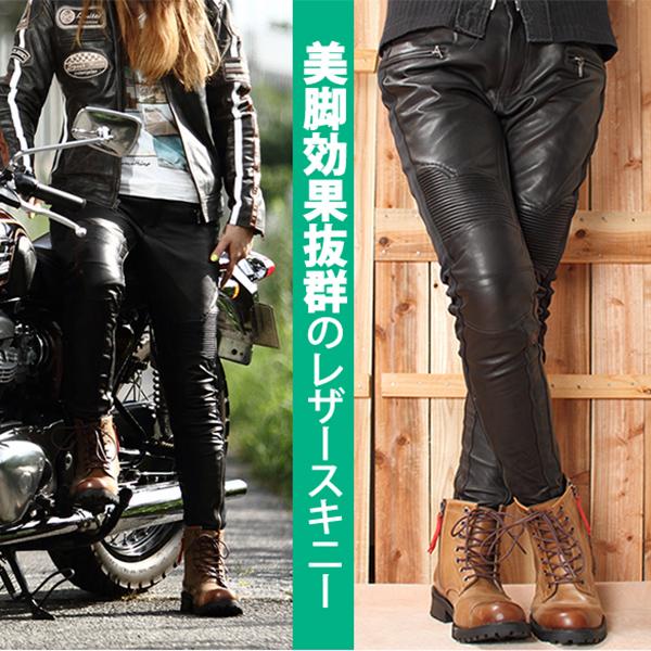 レザースキニーパンツ/LEATHER SKINNY PANTS[FRP-21]