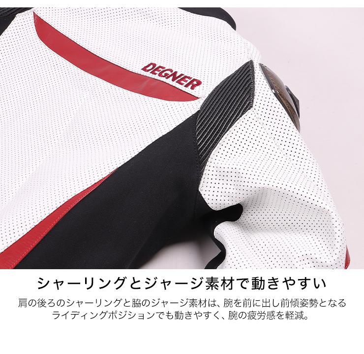 メンズメッシュレザージャケット/Men's Mesh Leather Jacket[20SJ-4]