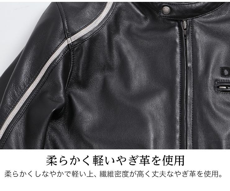 ゴートレザージャケット/ GOAT LEATHER JACKET[20SJ-5]