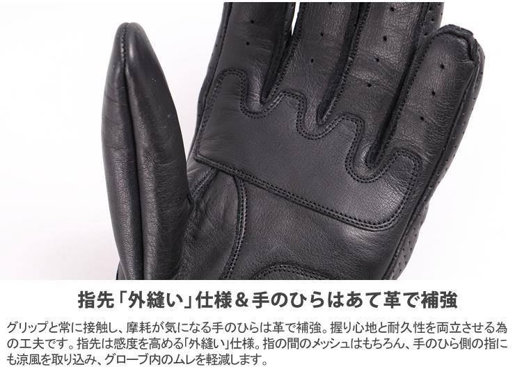 [レターパックで送料370円] プロテクター付きツーリングメッシュグローブ/TOURING MESH GLOVE with Protector [TG-57M]