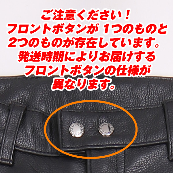 レザーカーゴパンツ/LEATHER CARGO PANTS(ブラック) [DP-17A-BK]