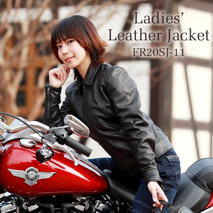 レディースレザージャケット/LADIES' LEATHER JACKET[FR20SJ-11]