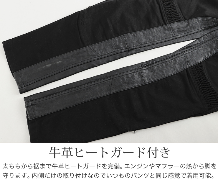 メンズコットンパンツ/ MEN'S COTTON PANTS(ブラック) [DP-31]