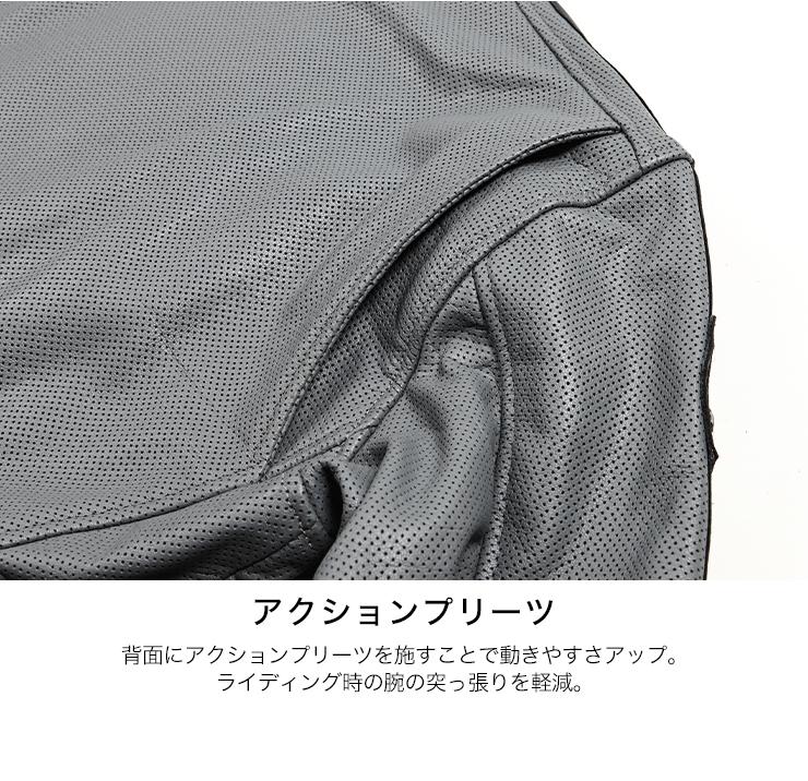 メンズメッシュレザージャケット/Men's Mesh Leather Jacket[20SJ-1]