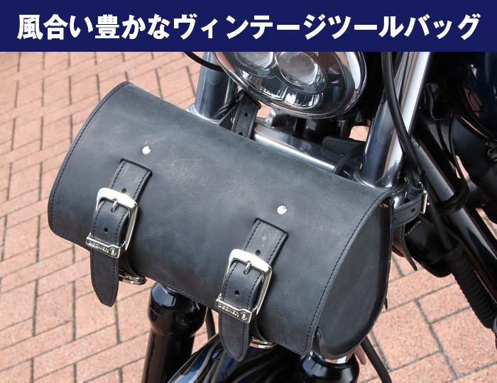 ヴィンテージレザーツールバッグ/VINTAGE LEATHER TOOL BAG[TB-6]