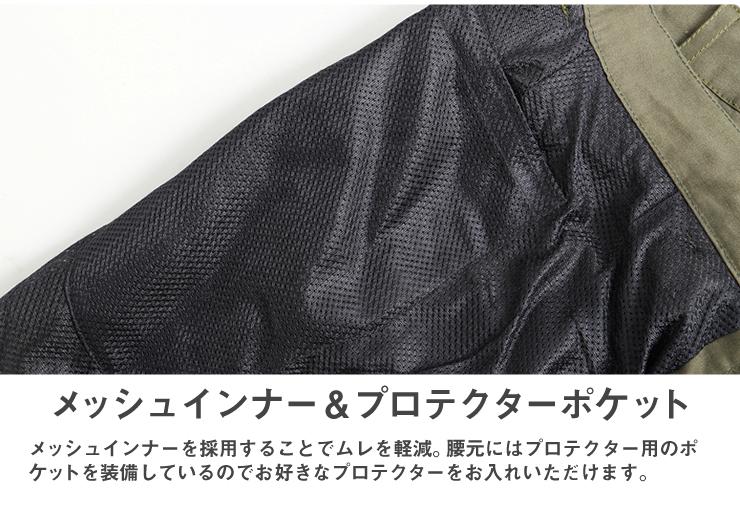 メンズカーゴパンツ/ MEN'S CARGO COTTON PANTS(カーキ) [DP-30]