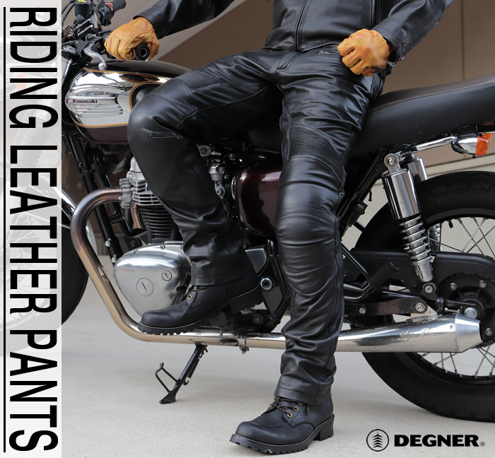 メンズカップ付レザーパンツ/MEN'S LEATHER PANTS WITH CUP(ブラック)[DP-28-BK]