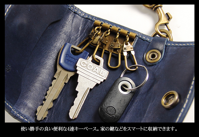 花山キーケース/KAZAN KEY CASE[K-38K]