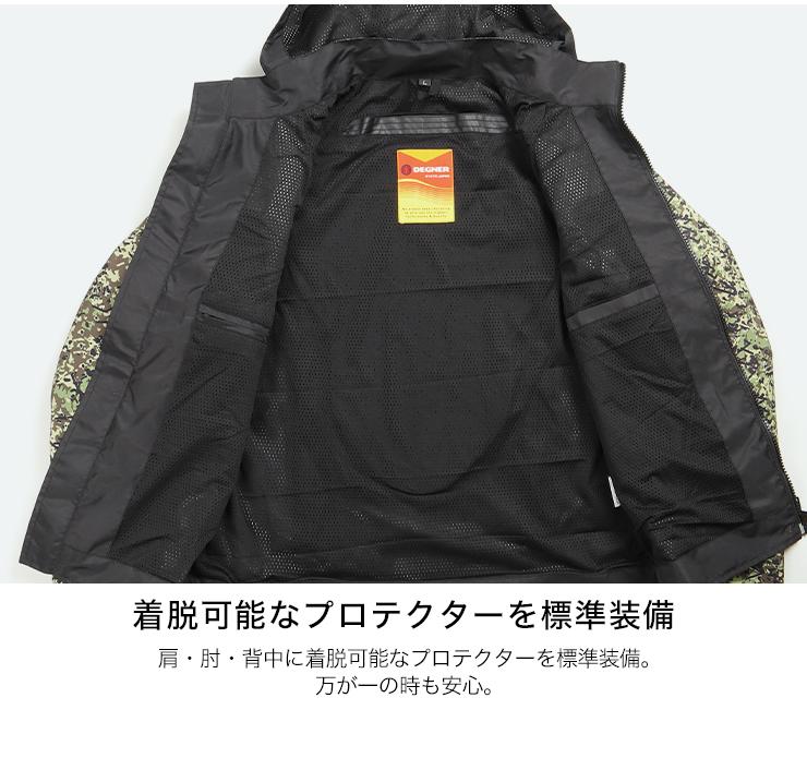 フード付きテキスタイルジャケット/FOODED TEXTILE JACKET  [20SJ-2]