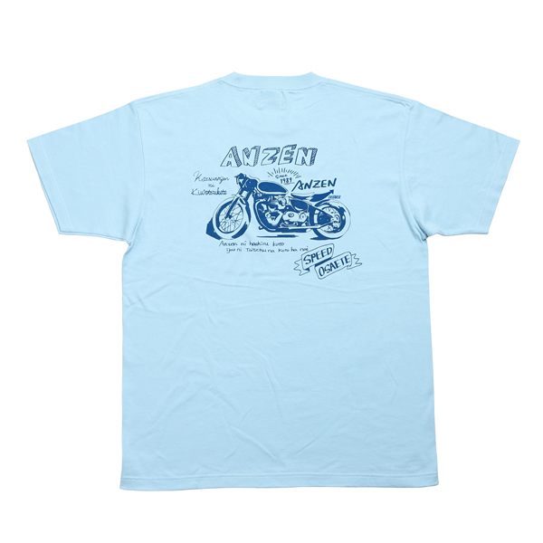 ANZEN コットン Tシャツ / ANZEN Cotton T-shirt [21TS-1]
