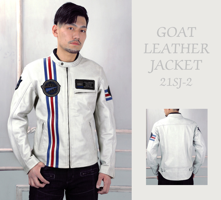春 夏 メンズ レザートリコロール ジャケット やぎ革 GOAT JACKET 白 ホワイト/GOAT LEATHER JACKET WHITE [21SJ-2]