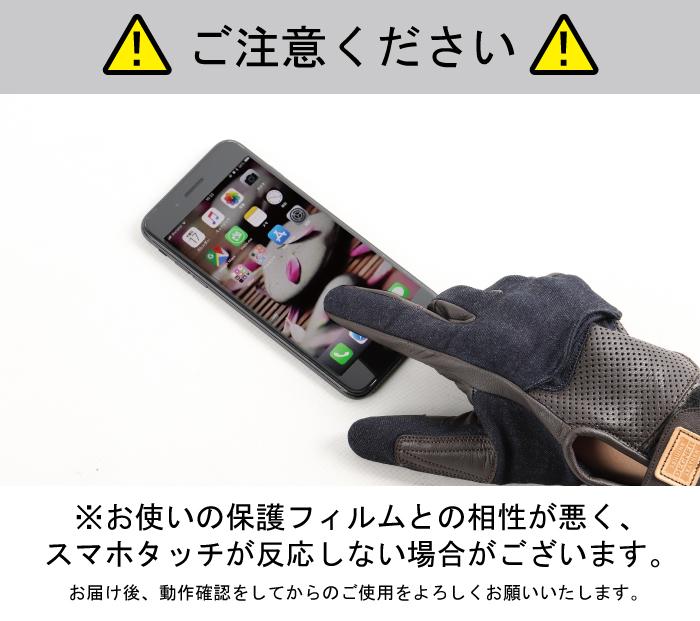 [レターパックで送料370円] レザーグローブ シャーリング プロテクター/LEATHER GLOVE[TG-68]