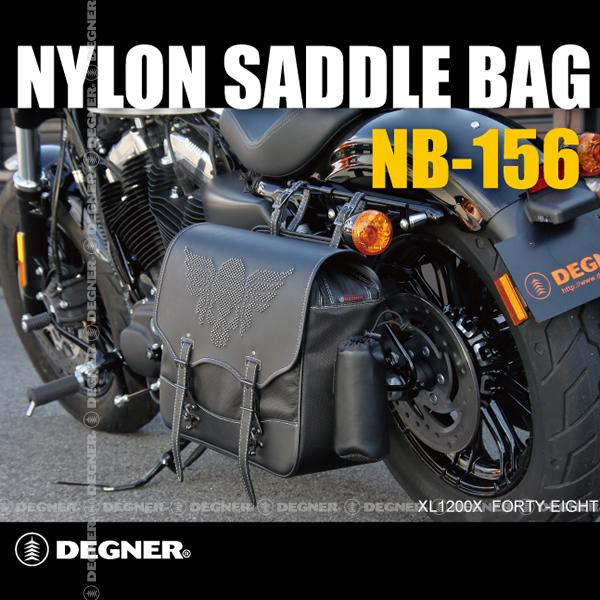 ナイロンサドルバッグ/NYLON SADDLEBAG(ブラック) [NB-156]