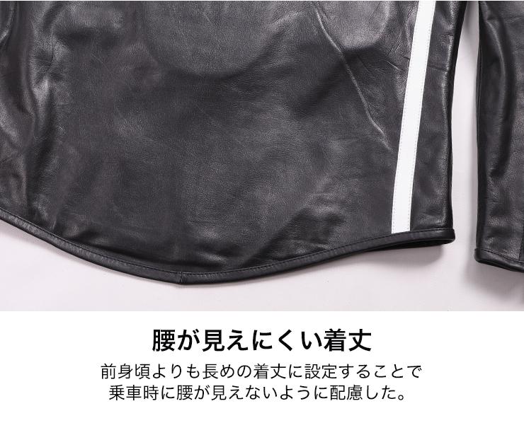 レザーラグランスリーブジャケット/LEATHER RAGLAN SLEEVE JACKET[21SJ-9]