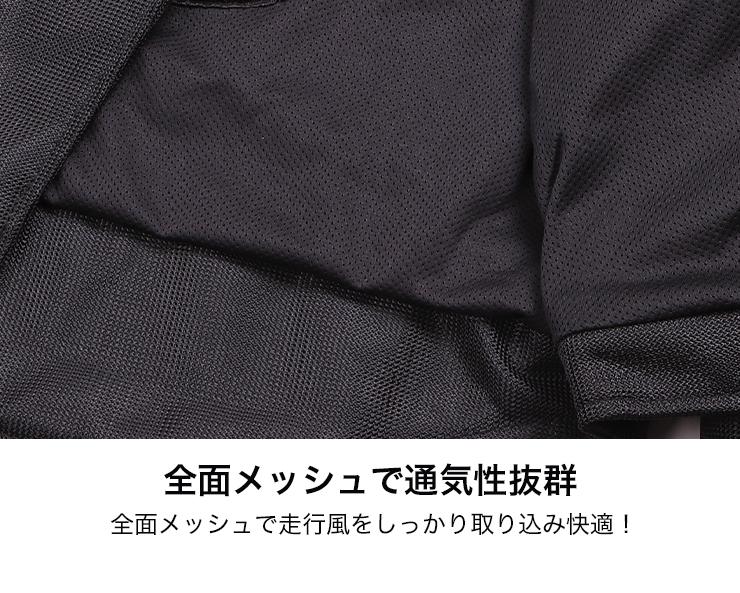 テキスタイルメッシュダブルジャケット/TEXTILE MESH DOUBLE JACKET[21SJ-3]