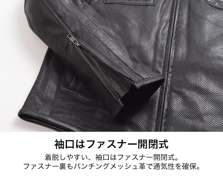 メッシュレザージャケット/ MESH LEATHER JACKET [21SJ-8]